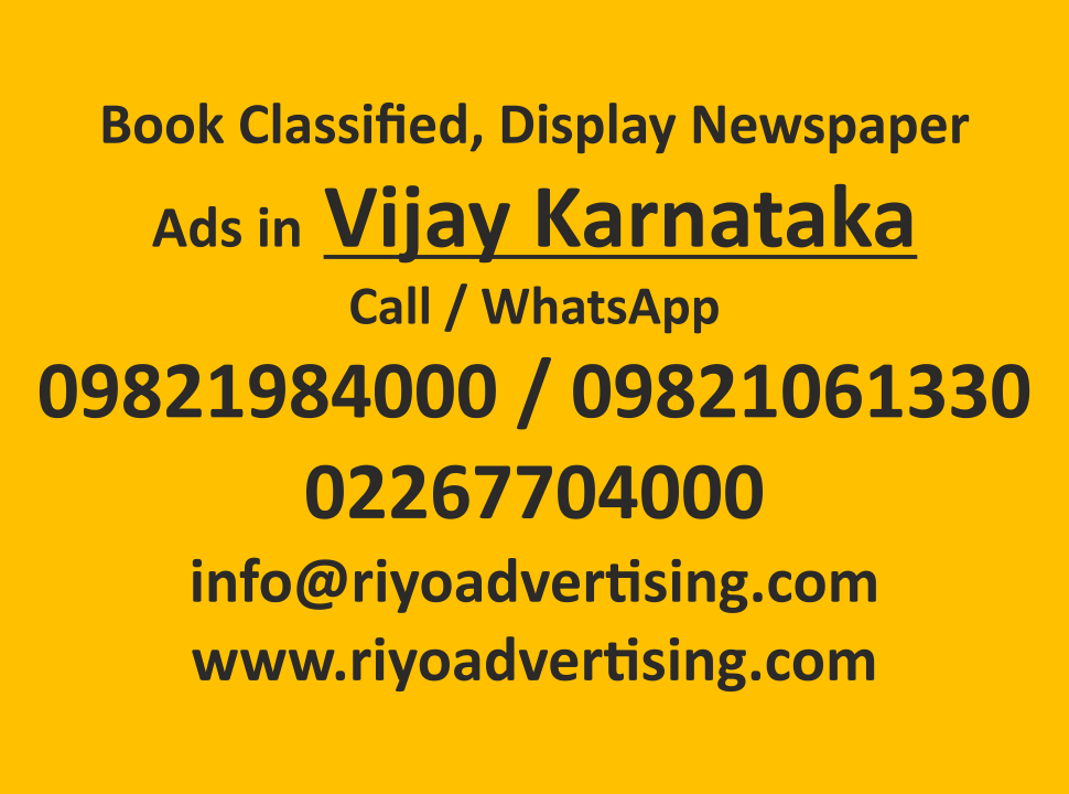 book newspaper ads in Vijay karnataka newspaper online