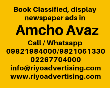 avaz online
