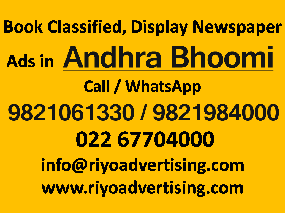 Andhra Bhoomi ads in local and national newspapers