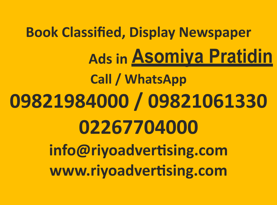 Asomiya Pratidin ads in local and national newspapers