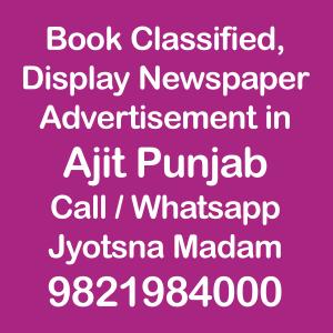 Book newspaper Ads in Ajit Punjab Newspaper  Ajit Punjab