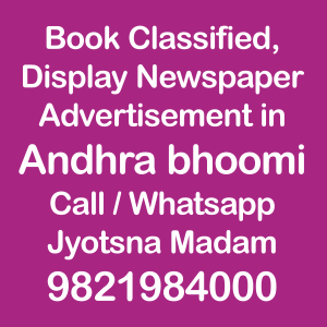 Andhra bhoomi ad Rates for 2019