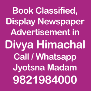 Divya Himachal ad Rates for 2019
