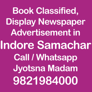 Indore Samachar ad Rates for 2018-19