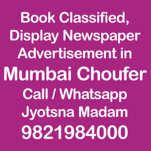 Mumbai Choufer newspaper ad Rates for 2018-19