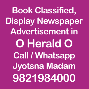O Herald o newspaper ad Rates for 2018-19