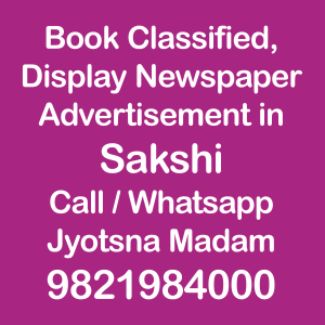 Sakshi ad Rates for 2018-19