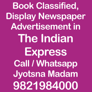 The Indian Express newspaper ad Rates for 2018-19