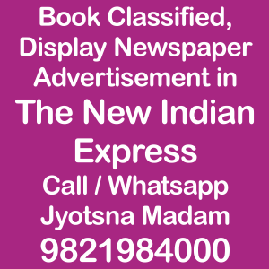 The New Indian Express newspaper ad Rates for 2018-19