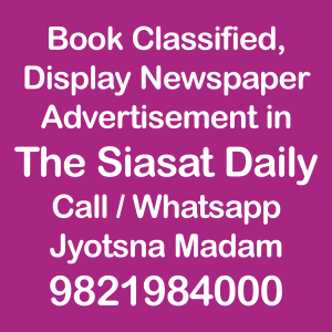 The Siasat Daily ad Rates for 2018-19