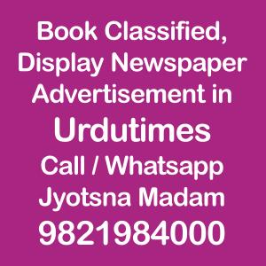 Book newspaper Ads in Urdu Times Newspaper, Urdu Times