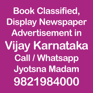 Vijay Karnataka ad Rates for 2018-19
