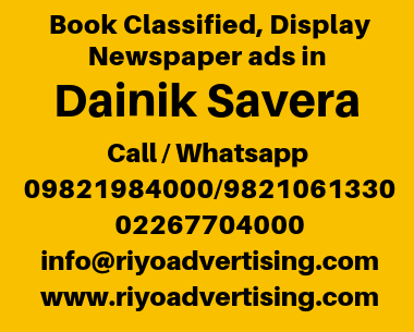 Dainik Savera ad Rates for 2019