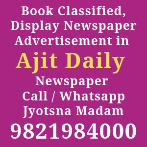 Ajit daily newspaper advertisement online booking tarrifs