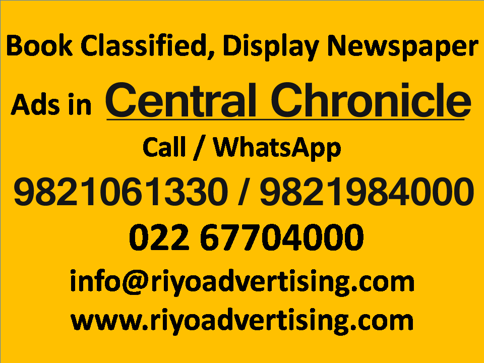 Central Chronicle ads in local and national newspapers