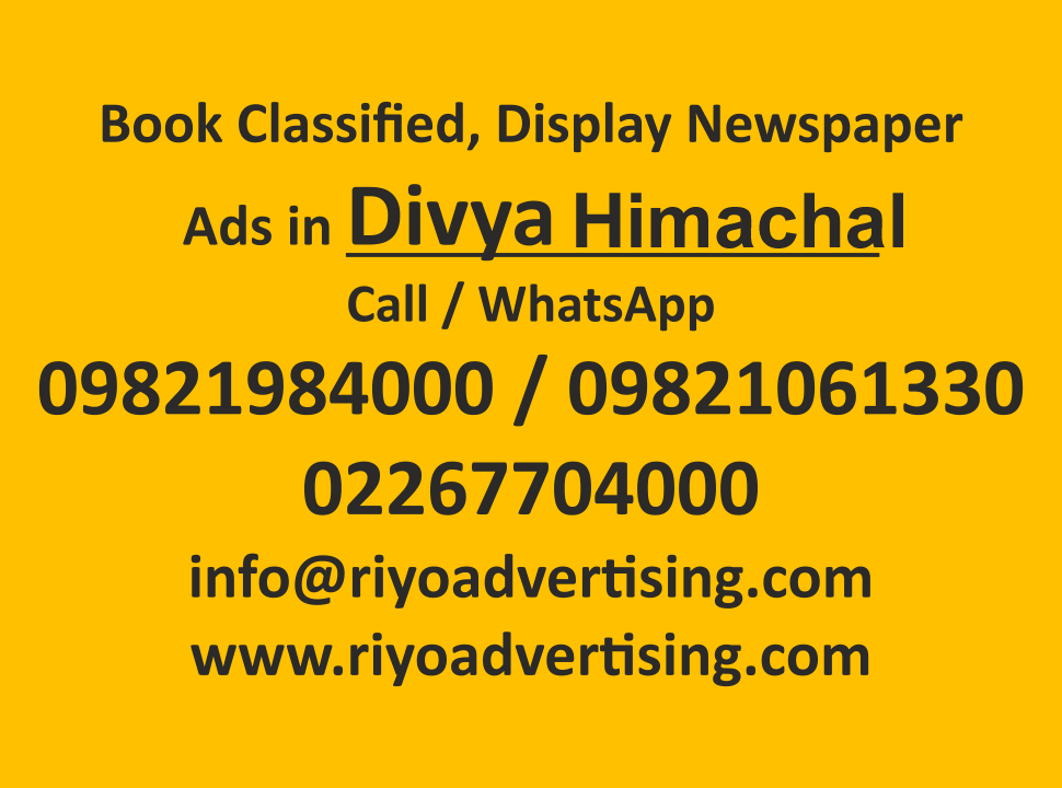 Divya Himachal ads in local and national newspapers