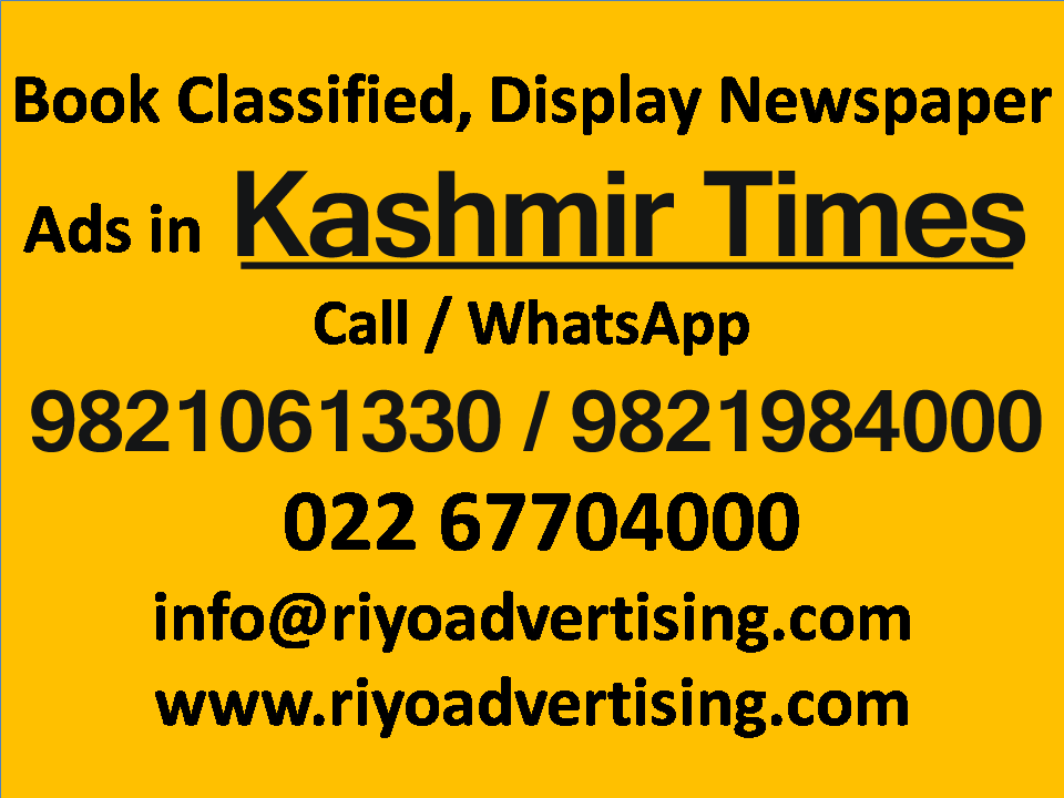 Kashmir Times ads in local and national newspapers