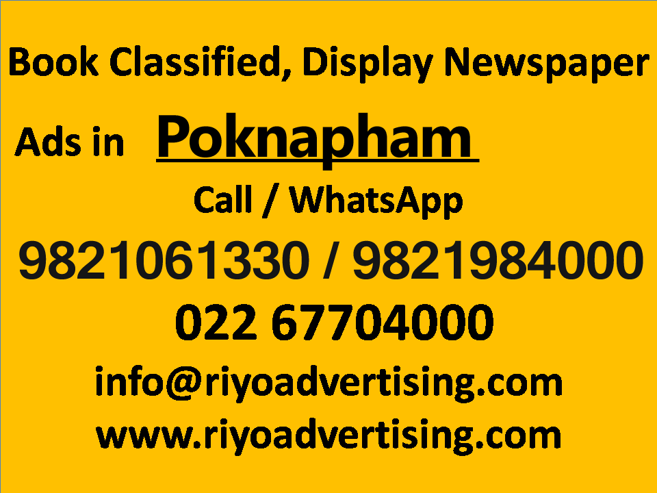 Poknapham ads in local and national newspapers