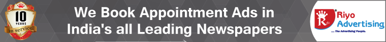 Appointment Ads