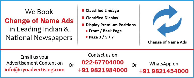 Book Change of name Ads in Newspaper online | Change of name
