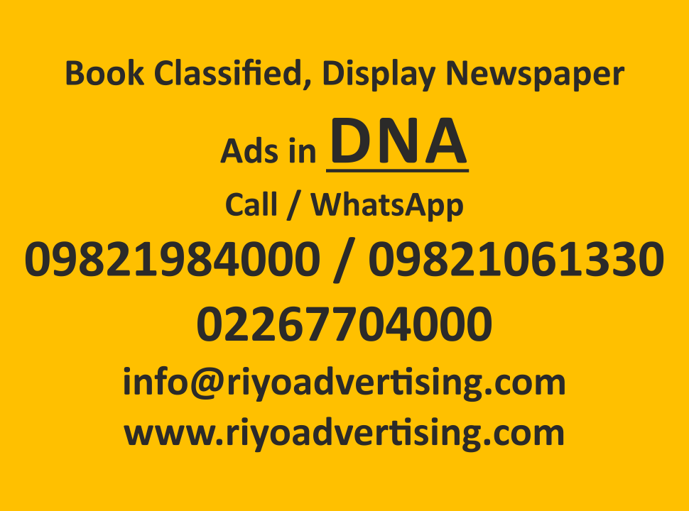 DNA ads in local and national newspapers