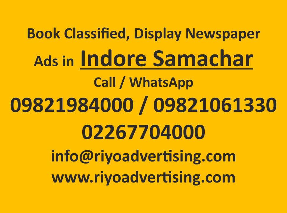 Indore Samachar ads in local and national newspapers