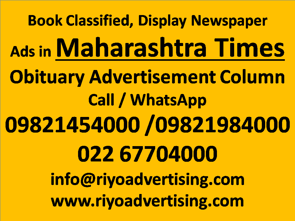Maharashtra Times Obituary Ad Online Booking for Newspaper