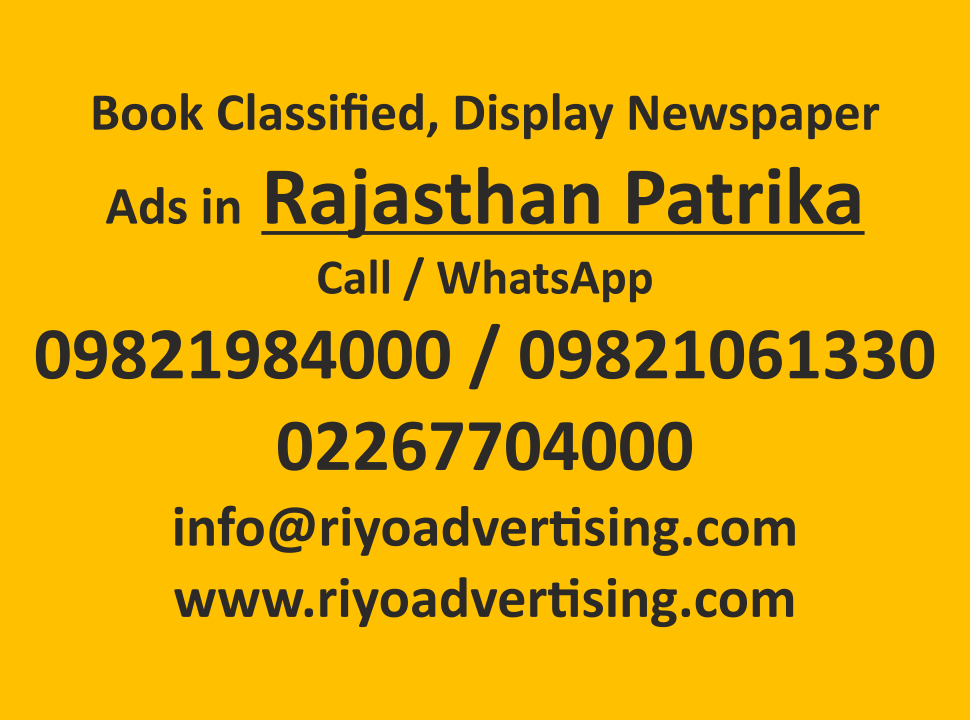 Rajasthan Patrika ads in local and national newspapers