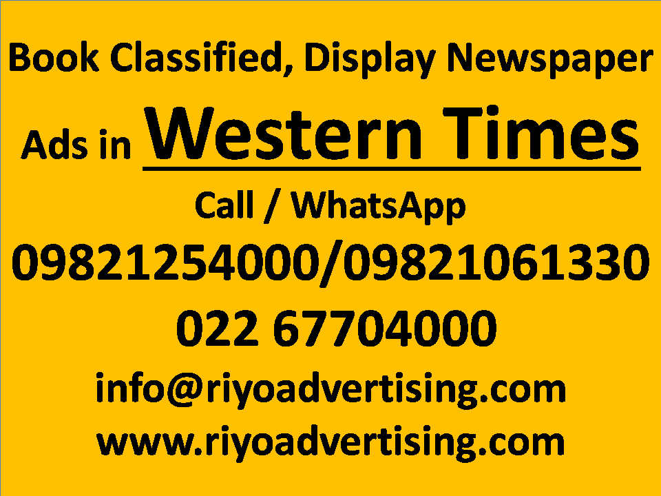 Western Times ads in local and national newspapers