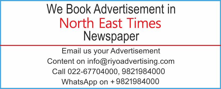 North East Times newspaper ads Booking online