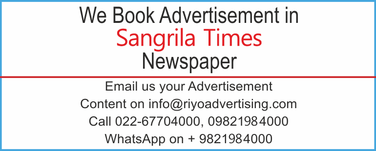 Sangrila Times newspaper ads Booking online